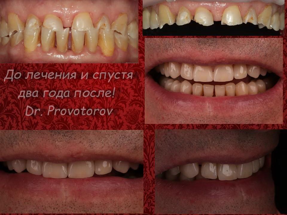 работа - стоматологические услуги